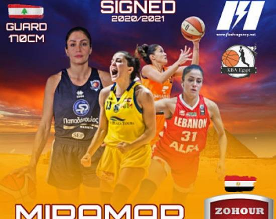 Miramar Mokdad has signed with Al Zohour Club