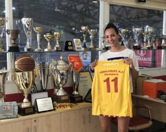 Kyriaki Kalimeri has signed with the team of Athinaikos Athens