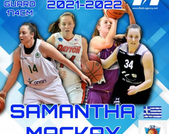 Samantha MacKay has signed with PAS Giannena