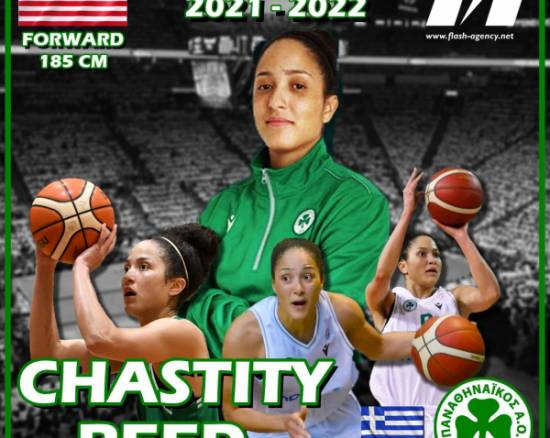 Chastity Reed has re-signed with Panathinaikos Athens