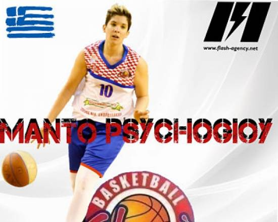 Manto Psychogiou has re-signed with OA Chanion