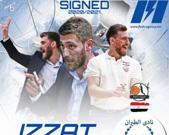 Coach Izzat Ismail has signed with Aviation Club