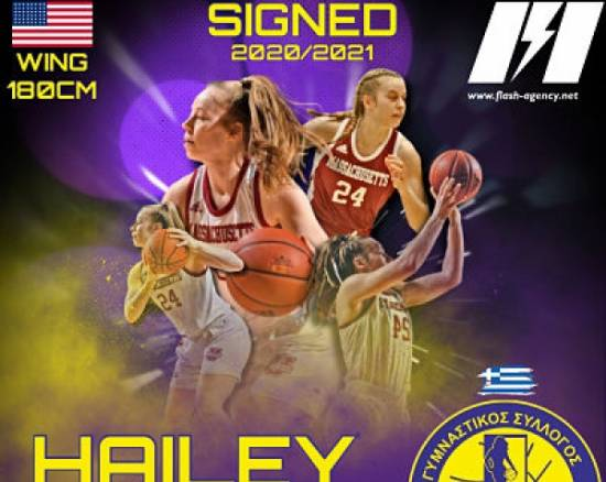 Hailey Leidel has signed with  Esperides W.B.C