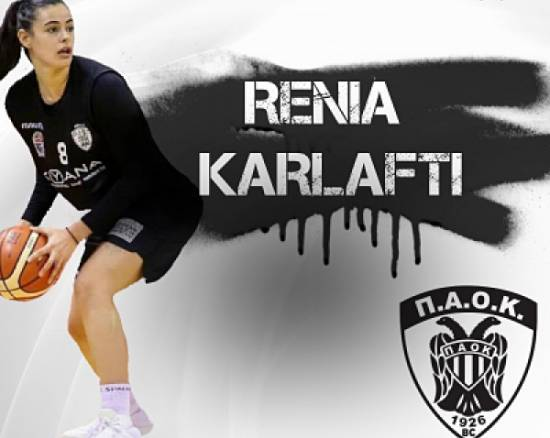 Renia Karlafti has re-signed with PAOK Thessaloniki