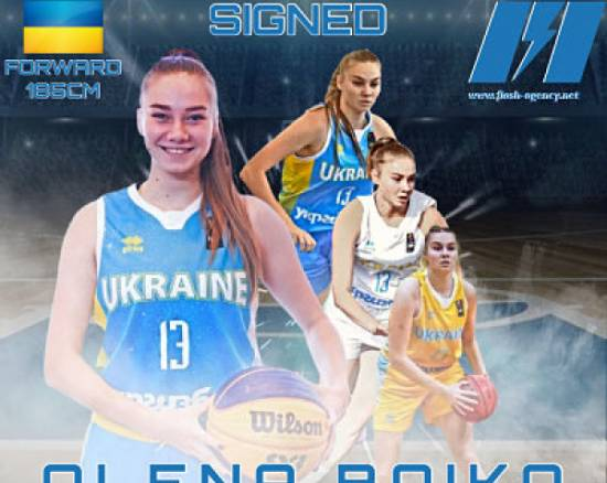 Olena Boiko has signed with Flash Agency