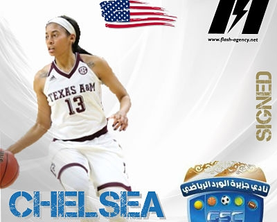 Chelsea Jennings has signed with Geziret Alward