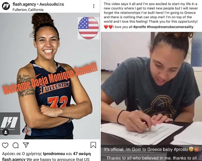 Daeja Smith has signed with Eleftheria Moshatou
